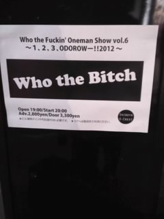 Who the Fuckin' Oneman Show vol.6