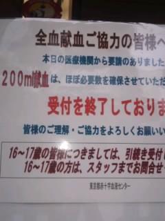 Dear→マサさん、ミワちゃん。