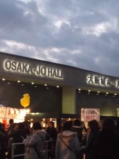 大阪ウラワン!ベイビーズ!!!